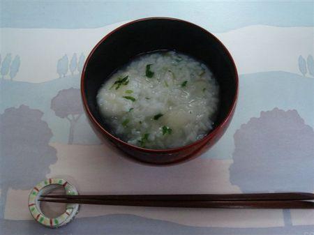 Nanakusa
